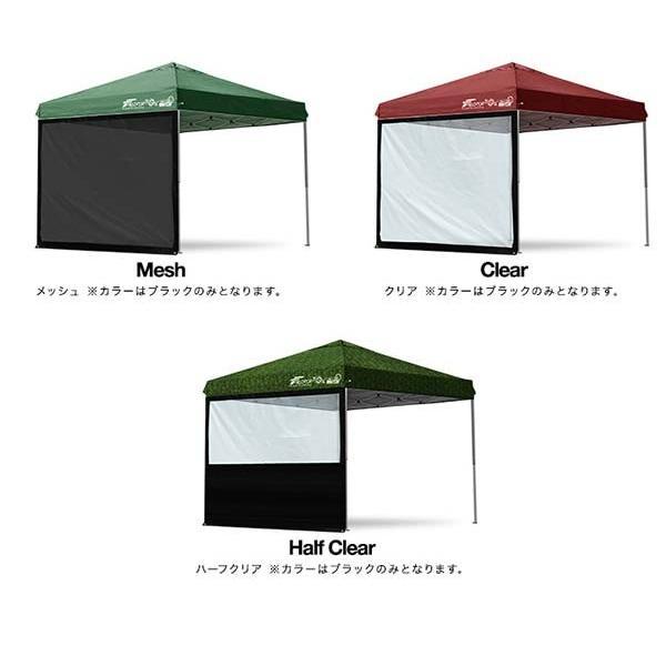タープ テント タープテント用 サイドシート ウォールタイプ 横幕 2.5m 250 日よけ シェード オプション タープテント専用サイドシート FIELDOOR 送料無料|onedollar8|05