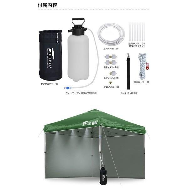 ミスト シャワー テント用 ミストシャワー ポンプミスト クールスポット タンク式 家庭用 熱中症対策 送料無料|onedollar8|02