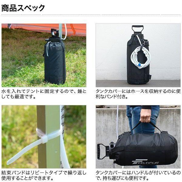 ミスト シャワー テント用 ミストシャワー ポンプミスト クールスポット タンク式 家庭用 熱中症対策 送料無料|onedollar8|05
