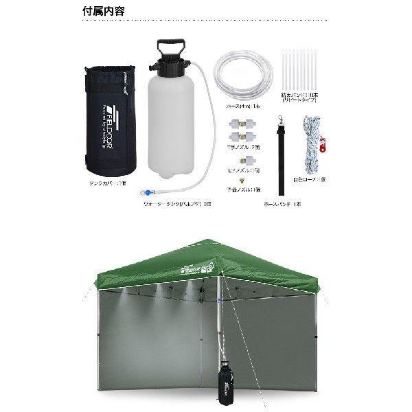 ミスト シャワー テント用 ミストシャワー ポンプミスト クールスポット タンク式 家庭用 熱中症対策 送料無料|onedollar8|06