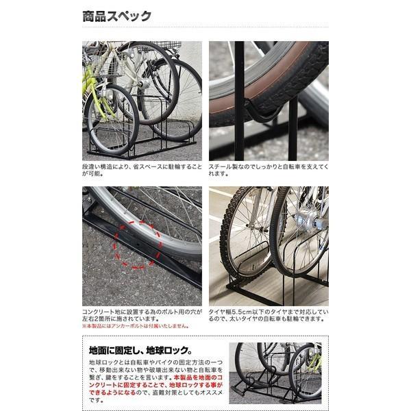 自転車スタンド サイクルスタンド 自転車置き場 3台用 タイヤ幅5.5cmまで対応 送料無料|onedollar8|02