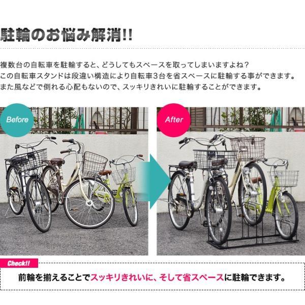 自転車スタンド サイクルスタンド 自転車置き場 3台用 タイヤ幅5.5cmまで対応 送料無料|onedollar8|04