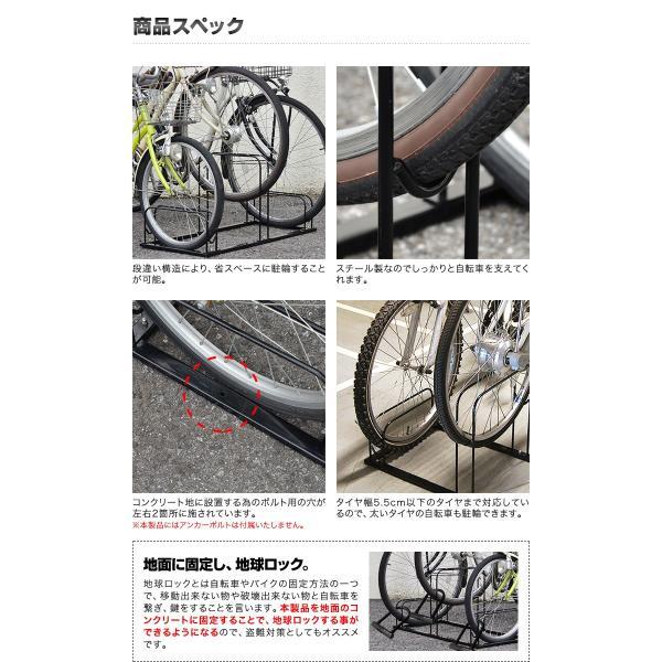 自転車スタンド サイクルスタンド 自転車置き場 3台用 タイヤ幅5.5cmまで対応 送料無料|onedollar8|05
