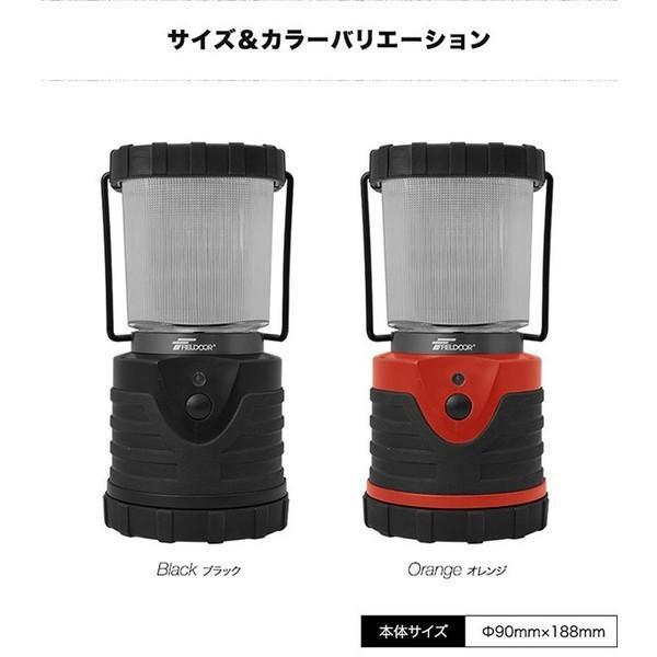 ランタン ライト LEDランタン ランプ LED 電池式 アウトドア キャンプ 防災 登山 釣り 懐中電灯 停電 車中泊 送料無料|onedollar8|02