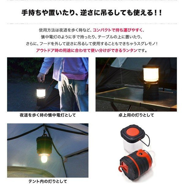 ランタン ライト LEDランタン ランプ LED 電池式 アウトドア キャンプ 防災 登山 釣り 懐中電灯 停電 車中泊 送料無料|onedollar8|03
