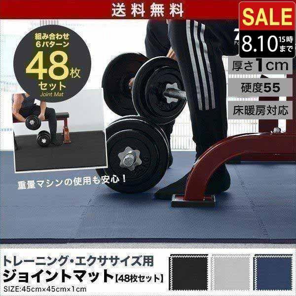 トレーニングマット ベンチマット フロアマット ジョイントマット 器具 トレーニング フィットネスマット 防音 キズ防止 48枚セット 6畳 送料無料|onedollar8