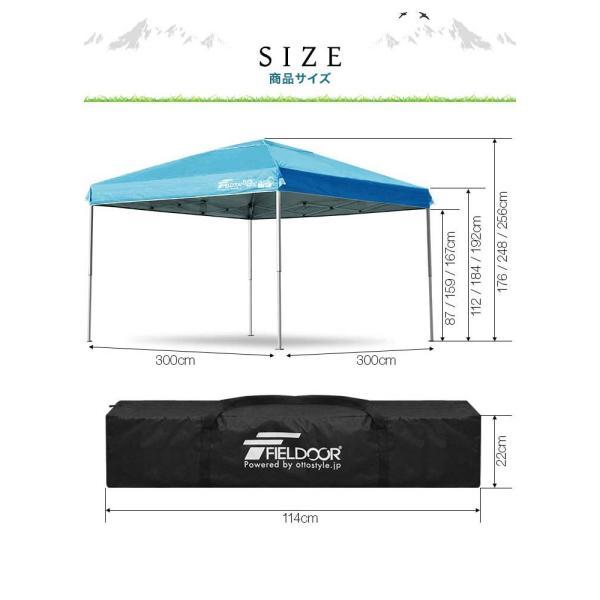 テント タープテント ワンタッチテント 3m×3m 日よけ 日除け アウトドア サンシェード キャンプテント 大型 サイドシート2枚セット FIELDOOR 送料無料|onedollar8|02