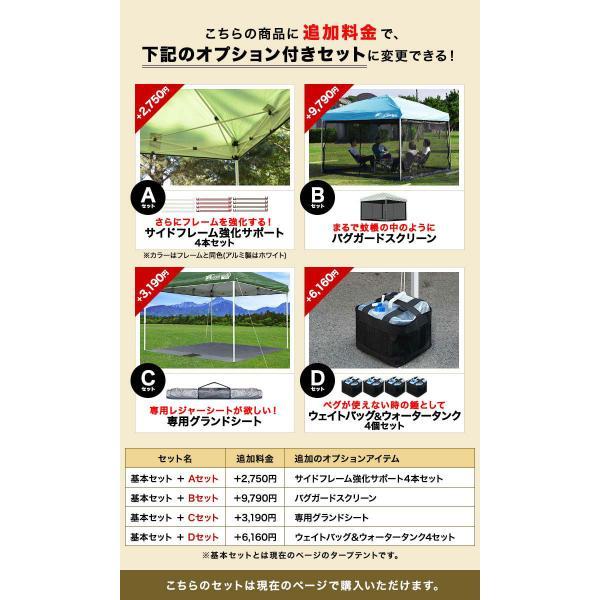 テント タープテント ワンタッチテント 3m×3m 日よけ 日除け アウトドア サンシェード キャンプテント 大型 サイドシート2枚セット FIELDOOR 送料無料|onedollar8|04