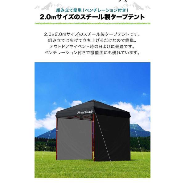 テント タープ タープテント 2m 200 ワンタッチ ワンタッチテント ワンタッチタープ 日よけ アウトドア バーベキュー FIELDOOR 送料無料|onedollar8|05