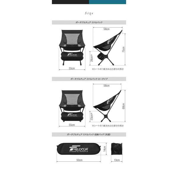 アウトドア チェア ポータブルチェア 椅子 折りたたみ 軽量 コンパクト アルミ製 ロッカーベース ロッキングチェア キャンプ 釣り 大きい FIELDOOR 送料無料|onedollar8|15