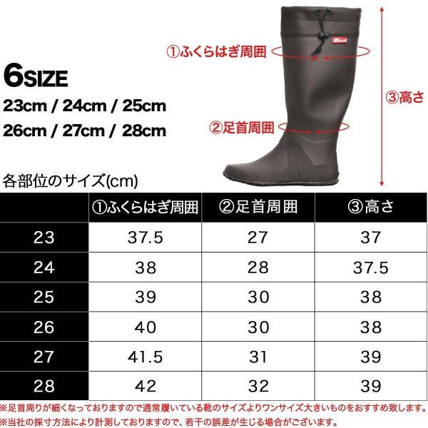 長靴 レインブーツ レディース ロング 長くつ 靴 ラバーブーツ キッズ 子供 メンズ 大きいサイズ 雨 雨用 キャンプ フェス アウトドア FIELDOOR 送料無料|onedollar8|06