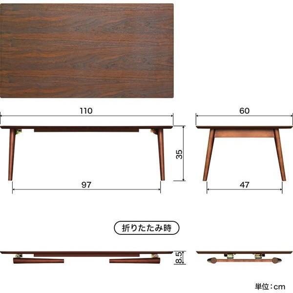 テーブル 折りたたみ 木製 折りたたみテーブル 幅110 x 奥行60cm ローテーブル 幅110cm 木製テーブル センターテーブル コーヒーテーブル 折れ脚 折り 送料無料|onedollar8|03