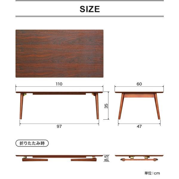 テーブル 折りたたみ 木製 折りたたみテーブル 幅110 x 奥行60cm ローテーブル 幅110cm 木製テーブル センターテーブル コーヒーテーブル 折れ脚 折り 送料無料|onedollar8|06