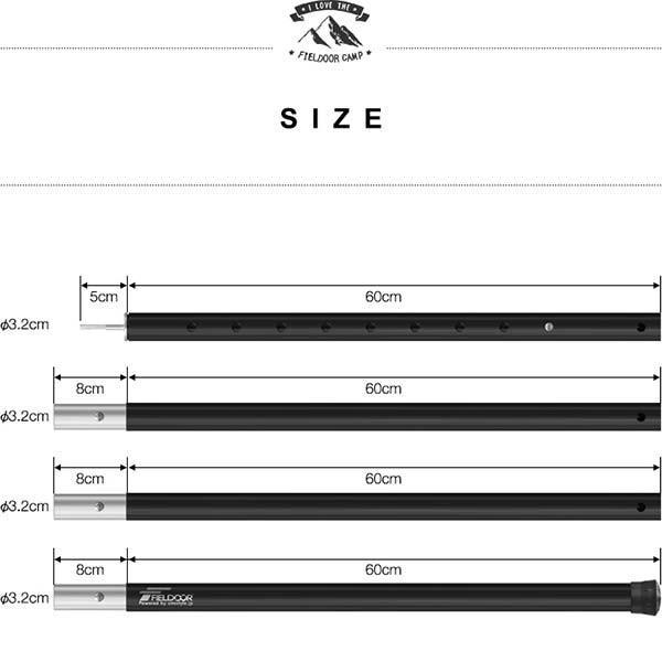 テントポール アルミ製テントポール 2本セット 直径 32mm 高さ120 - 280cm 8段階 アルミ サブポール タープポール 収納バッグ キャノピー 用 FIELDOOR 送料無料|onedollar8|04