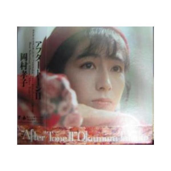 After Tone II / 岡村孝子※廃盤 ...
