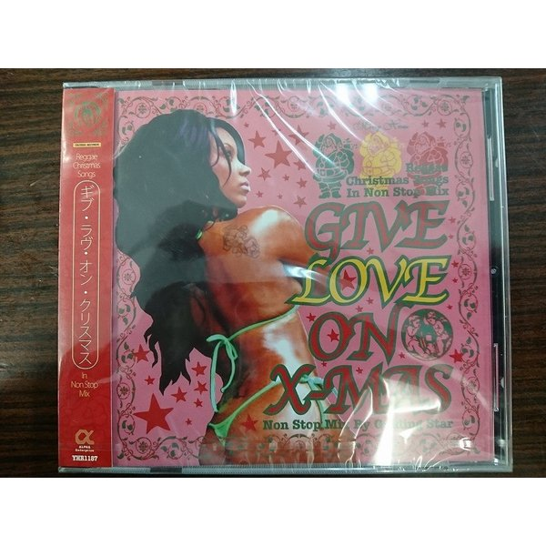 【新古品】GIVE LOVE ON X-MAS Reggae Christmas Songs In Non Stop Mix|onelife-shop