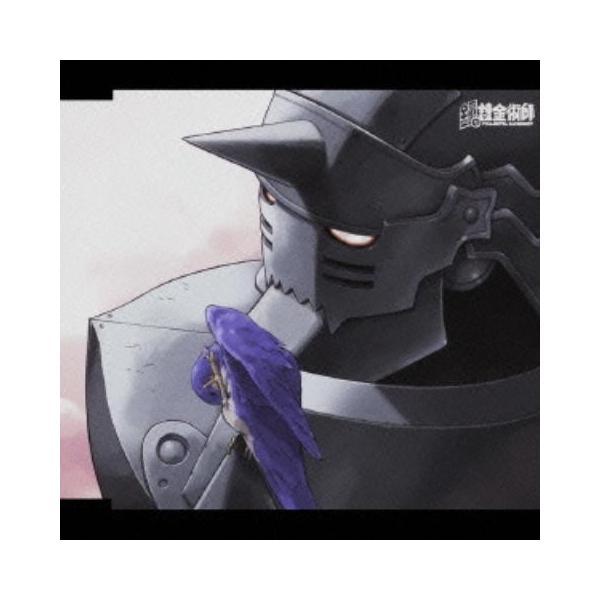 ハガレン・ソングファイル / 釘宮理恵(アルフォンス・エルリック)※シングル盤 onelife-shop