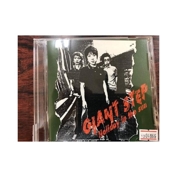 Holiday in the sun/GIANT STEP※シングル盤|onelife-shop