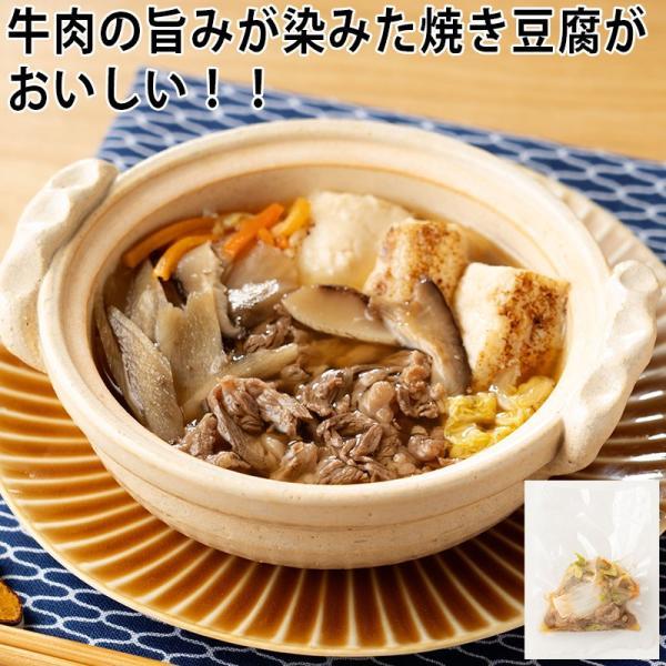 肉豆腐 160g(食品 惣菜 料理 冷凍)|onemile-ys