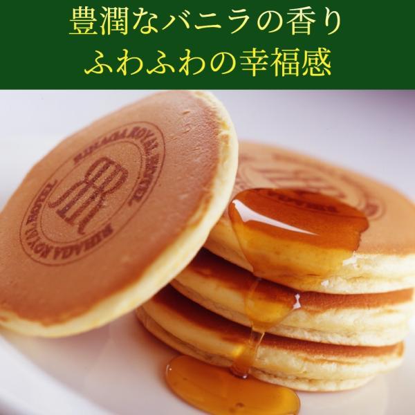 ホットケーキ50g4枚入バニラリーガロイヤル朝食200g