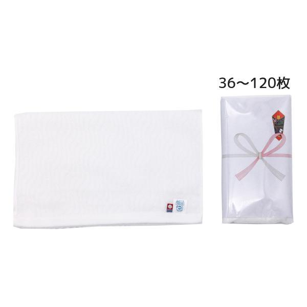 今治タオル のし名入れ 白波柄 のし+袋入り 36〜120枚 粗品タオル