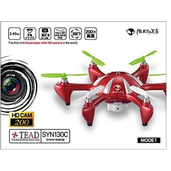 ◆送料540円◆即納◆ヨコヤマコーポレーション TEAD 6-Axis マルチコプター レッド SYN-130C|oneplaceone|05