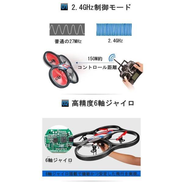 ◆即納◆WLtoys V666 FPV ラジコン ヘリコプター カメラ リアルタイム画像伝送 4GSDカード付属(フルセット) ドローン|oneplaceone|04