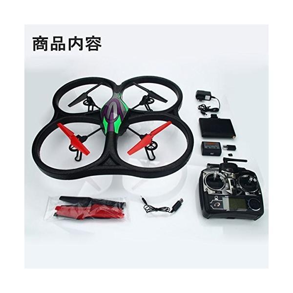 ◆即納◆WLtoys V666 FPV ラジコン ヘリコプター カメラ リアルタイム画像伝送 4GSDカード付属(フルセット) ドローン|oneplaceone|06