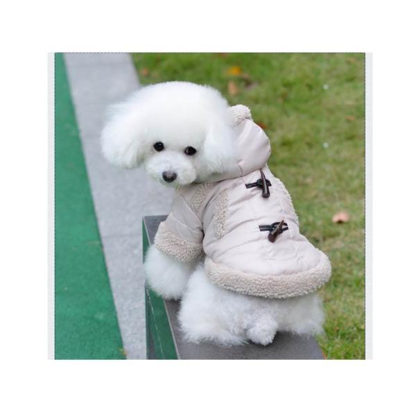 秋冬モデル 犬用 フード付 ダウン もこもこ ダウン 防寒|oneplaceone|04