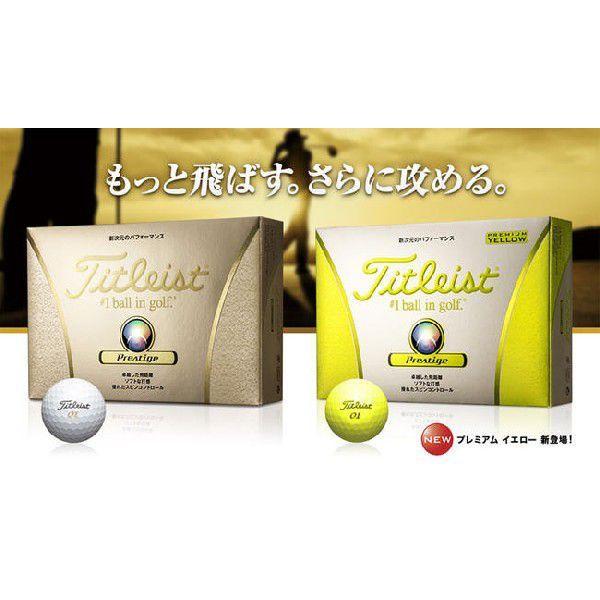 ゴルフボール 1ダース タイトリスト【Titleist】 Prestige プレステージ ゴルフボール 【1ダース12球】|onepoint