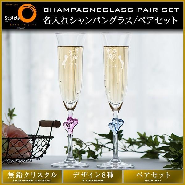 【結婚祝いにおススメ】オシャレな名入れグラス・マグカップ