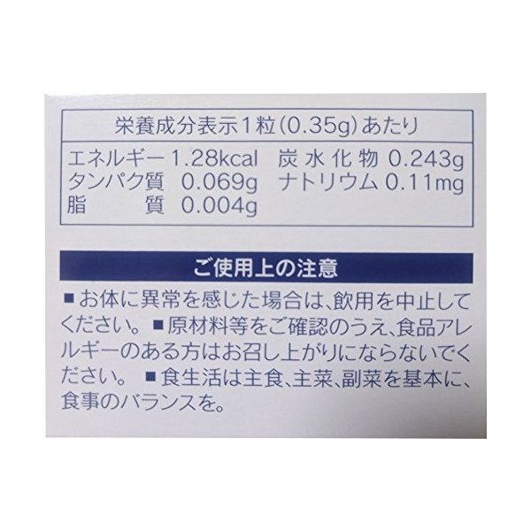 ヴィトックスα VITOX-α[2個セット] 30カプセル×2(2ヵ月分)|onesbest|04