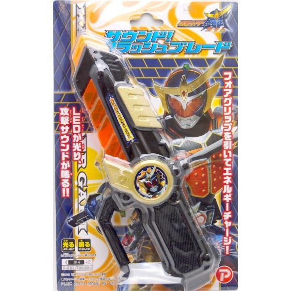 仮面ライダー 鎧武  ガイム  サウンド! フラッシュブレード プレックス