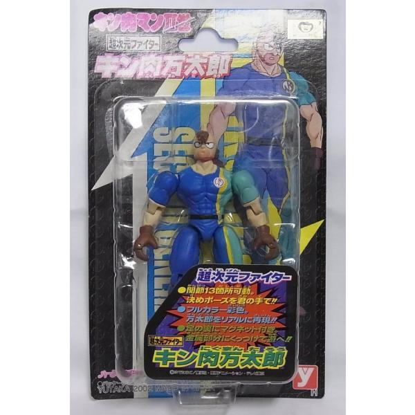 キン肉マン 二世 超次元ファイター キン肉万太郎 フィギュア ユタカ