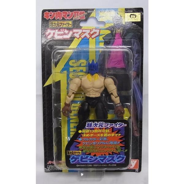 キン肉マン二世 超次元ファイター ケビンマスク フィギュア ユタカ