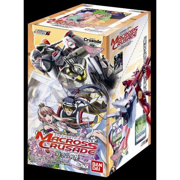 マクロス クルセイド 第5弾 〜時空の戦慄〜 ブースターパック BOX トレーディングカードゲーム BANDAI バンダイ
