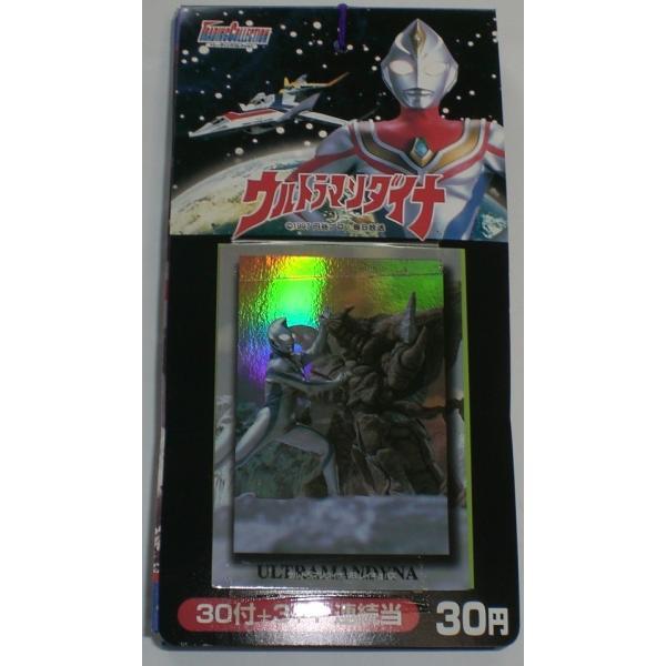 ウルトラマンダイナ トレーディングコレクション 1束(34付き) トレーディングカード カード 駄菓子屋 アマダ