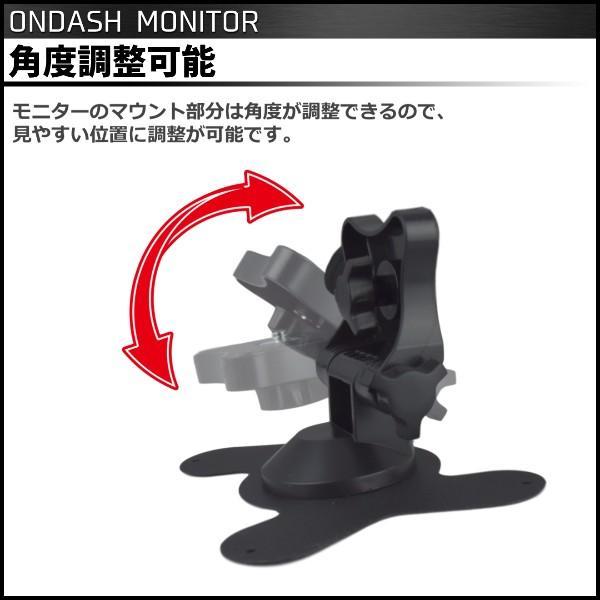 7インチオンダッシュモニター 12V 24V 対応 電源直結 7インチ オンダッシュモニター リモコン切り替え可能 映像2系統 車 カー 送料無料|onesshop|03