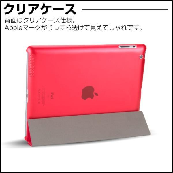 iPad 2 3 4 ケース apple 専用 軽量 クリア 赤 レッド アップル The New iPad (第4世代) アイパッド タブレット シンプル おしゃれ スタンド|onesshop|03