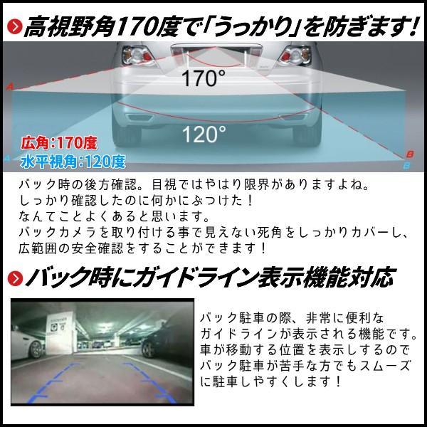 バックカメラ モニターセット 車 後付け ルームミラー 4.3インチ カメラ42万画素 高画質 ミラー型 防水 車載液晶12V|onesshop|02