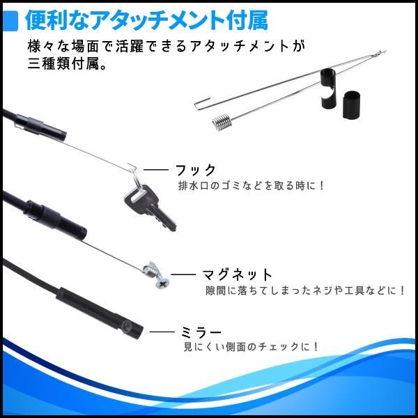 スマホ マイクロスコープ 内視鏡 防水 USB 接続 LED ライト スマートフォン タブレット PC 2m 配管 整備 撮影 アタッチメント付|onesshop|04