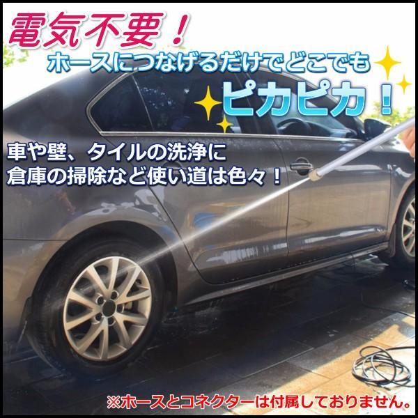 高圧洗浄ノズル 電源不要 洗車 ノズルヘッド ウォータージェット 水道 水撒き 洗浄 掃除|onesshop|02