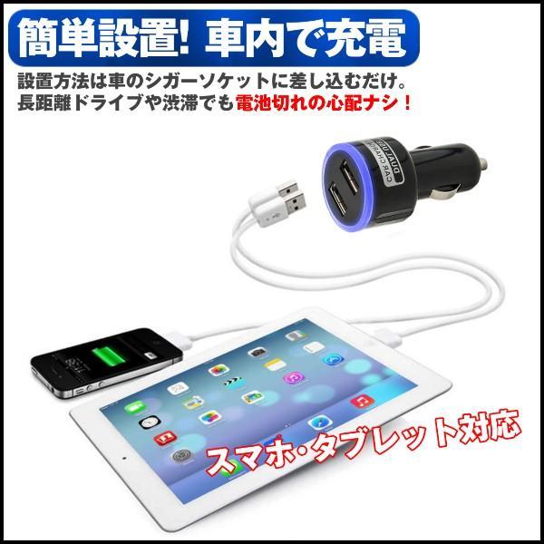 シガー USB シガーソケット カーチャージャー 充電 2ポート 2連 iPhone android iPad 携帯 充電器 車載 ブルー|onesshop|03