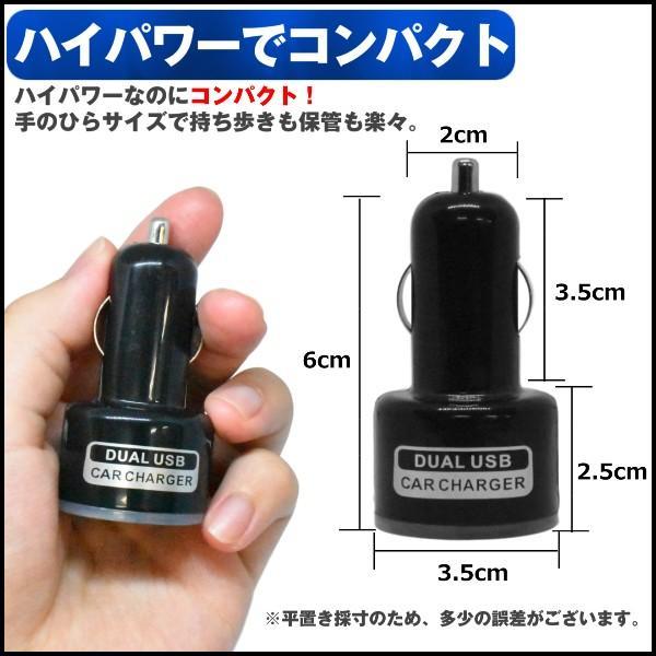 シガー USB シガーソケット カーチャージャー 充電 2ポート 2連 iPhone android iPad 携帯 充電器 車載 ブルー|onesshop|05