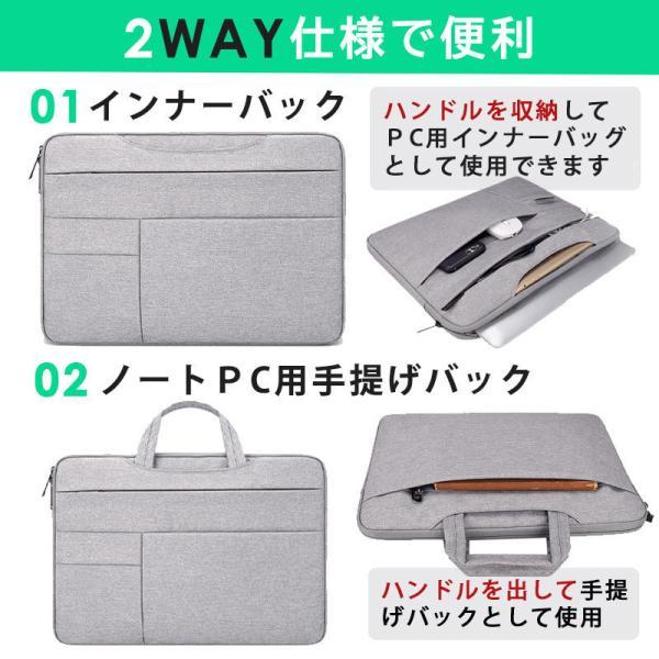 ノートパソコン ケース 15インチ バッグ インナーケース PC シンプル おしゃれ 女性 男性 メンズ レディース に MacBook 11インチ 13インチ  収納|onesshop|02