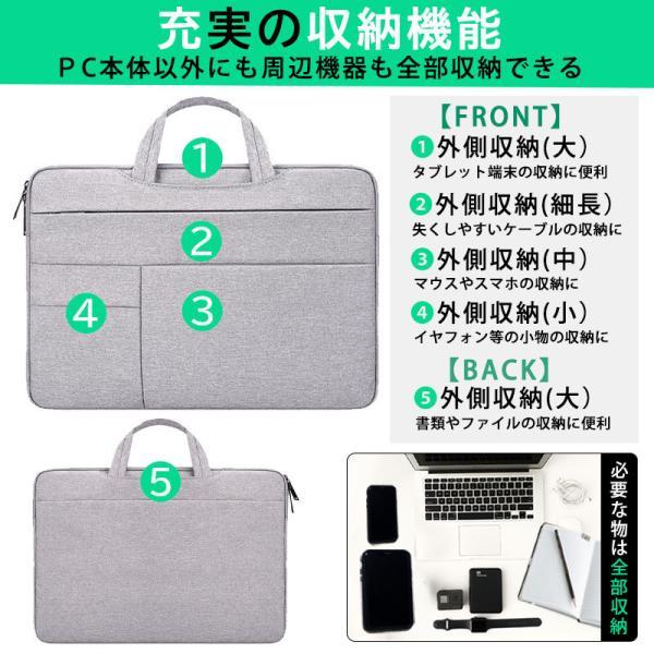 ノートパソコン ケース 15インチ バッグ インナーケース PC シンプル おしゃれ 女性 男性 メンズ レディース に MacBook 11インチ 13インチ  収納|onesshop|03