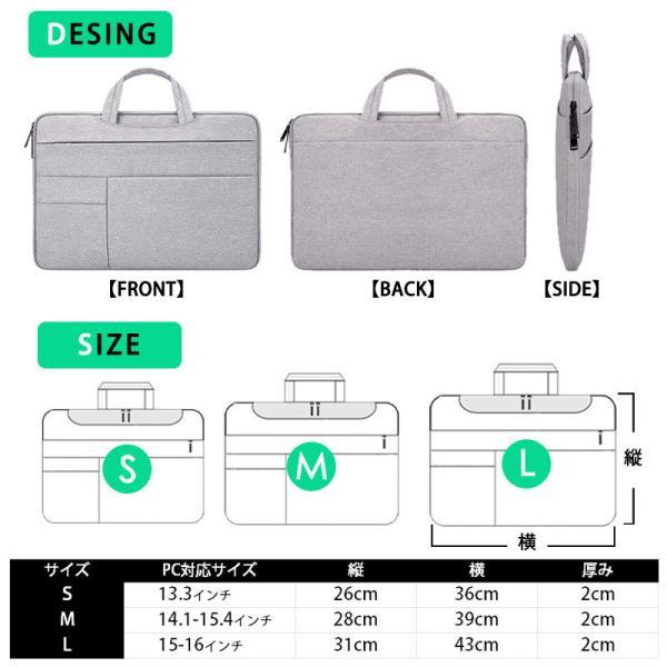 ノートパソコン ケース 15インチ バッグ インナーケース PC シンプル おしゃれ 女性 男性 メンズ レディース に MacBook 11インチ 13インチ  収納|onesshop|06
