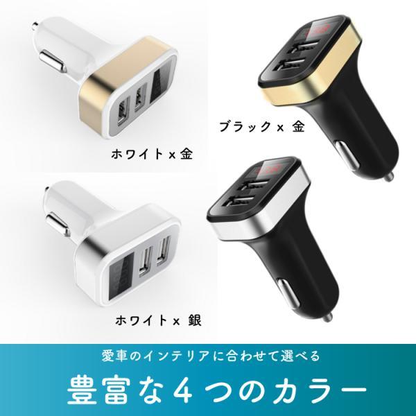 シガー USB シガーソケット 電圧 増設 2連 カーチャージャー  スマホ タブレット iphone 充電 車載 車 カー用品 onesshop 04