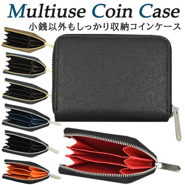 コインケース メンズ 小銭入れ ミニ財布 小さい ラウンドファスナー 財布 薄型 大容量 軽量 コンパクト お札入れ カードケース|onesshop
