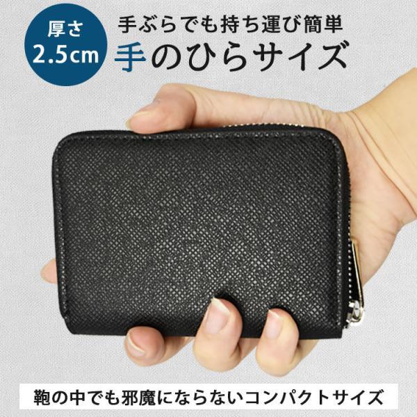 コインケース メンズ 小銭入れ ミニ財布 小さい ラウンドファスナー 財布 薄型 大容量 軽量 コンパクト お札入れ カードケース|onesshop|02